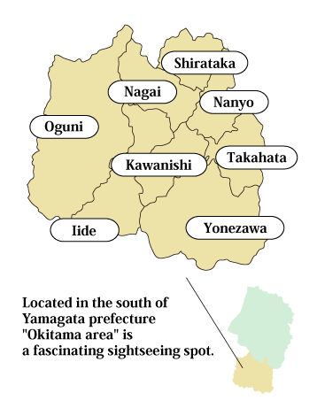 okitama